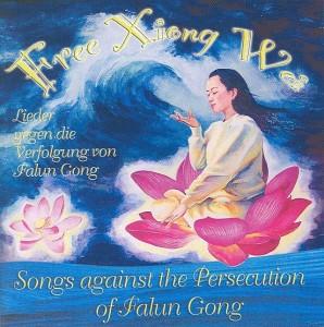 CD Free Xiong Wei