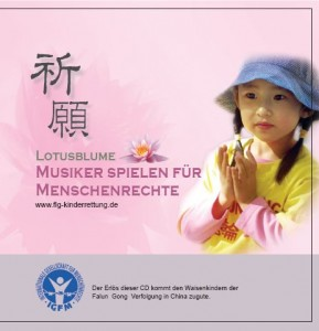 Lotusblume_musiker_Cover