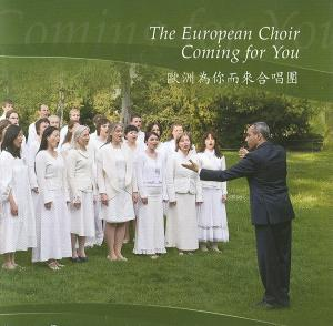 CD - The European Chor 'Coming For You'